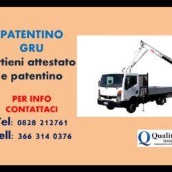 PATENTINO GRU 3